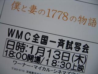 CIMG7017.JPG