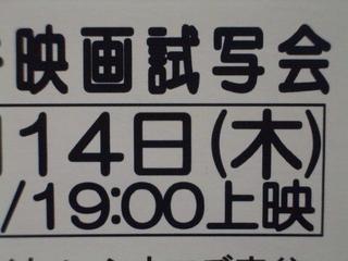 CIMG8350.JPG