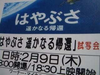 CIMG9856.JPG