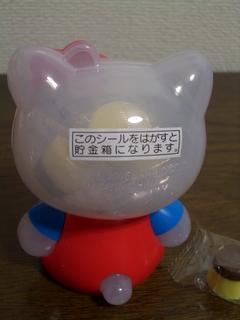 CIMG9879.JPG