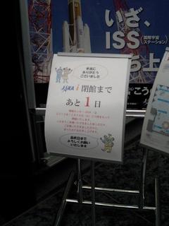 HI360006.JPG